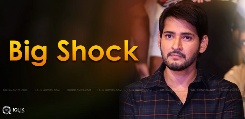 Mahesh Babu's Shock To Indian Film Industry