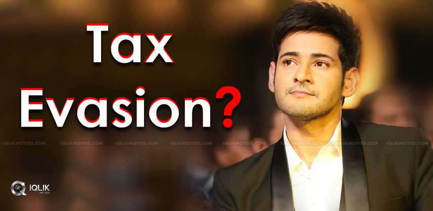 mahesh-babu-evaded-taxes-for-axis-bank