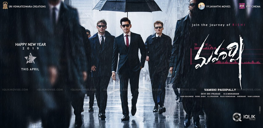 second-look-of-mahesh-maharshi-released