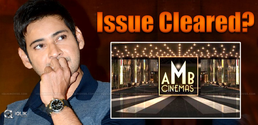 gst-issue-cleared-for-mahesh-s-amb-cinemas