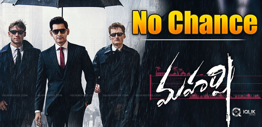 maharshi-movie-release-date-locked