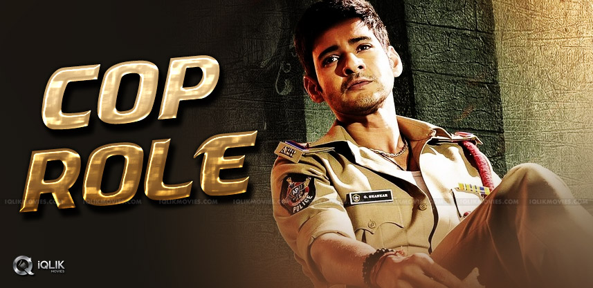 mahesh-babu-may-act-as-police-in-his-next
