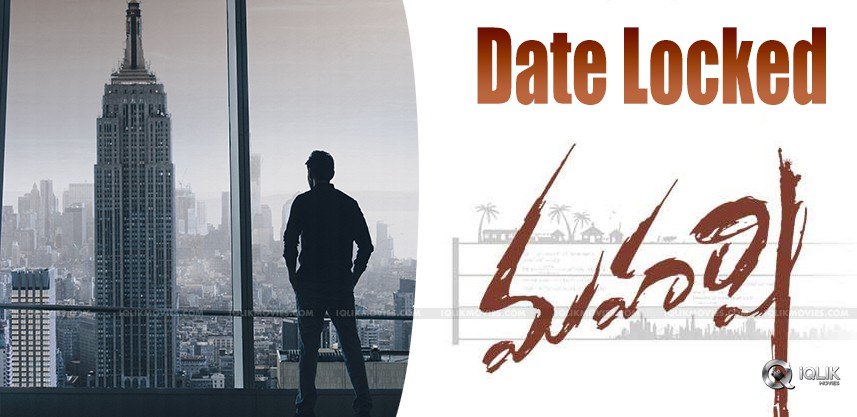 maharshi-teaser-release-on-april-6-th