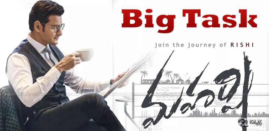 big-task-ahead-for-mahesh-s-maharshi