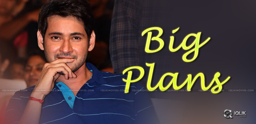 mahesh-babu-planning-for-a-multi-starrer
