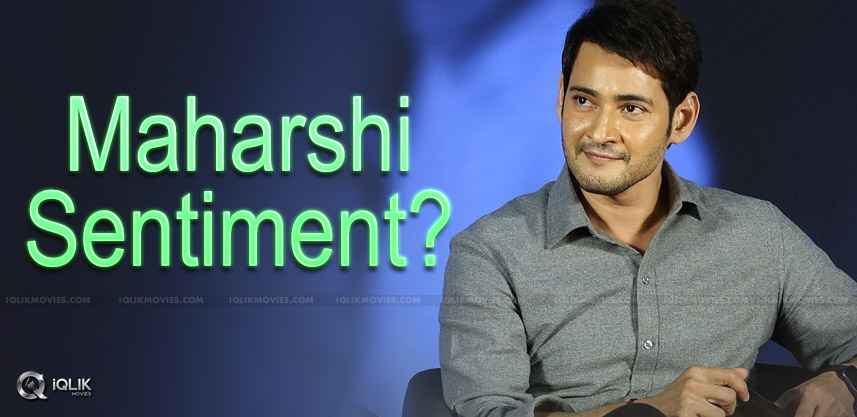 3-producers-for-mahesh-babu-26-movie