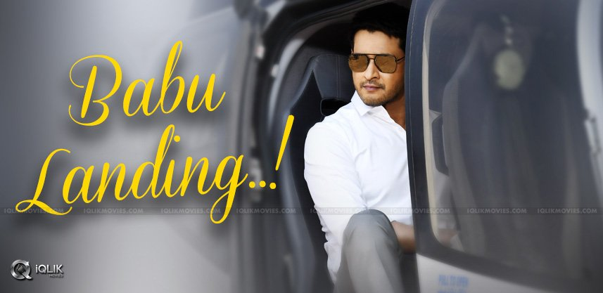 Mahesh-to-join-sarileru-neekevvaru-shoot
