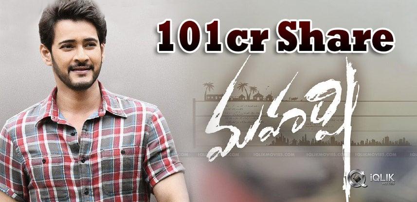 mahesh-maharshi-movie-100cr-share