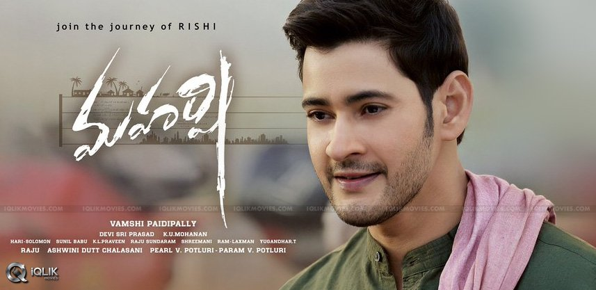 Mahesh-maharshi-movie-final-collections