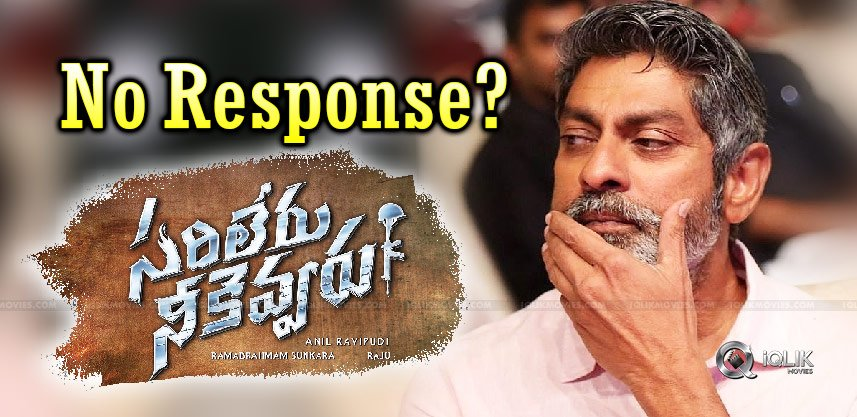 Jagapathi-respond-on-sarileru-issue
