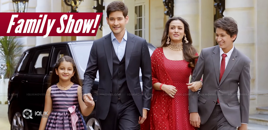mahesh-family-tv-advertisement