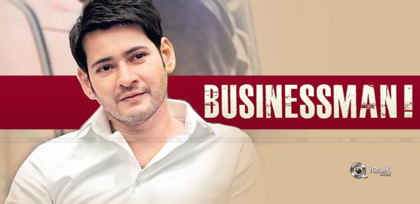 Mahesh-Babu-Proves-They-Are-Wrong