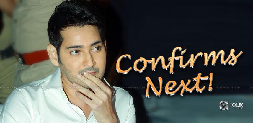 Super-Star-Mahesh-Confirms-His-Next-Flick