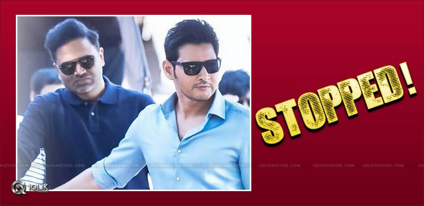 Shocking: Mahesh - Paidipally Film Shelved?