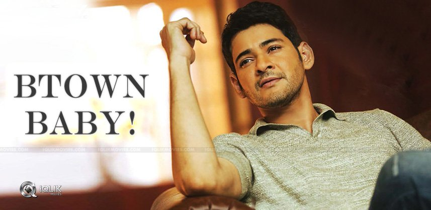 Happening Beauty to Romance Mahesh?