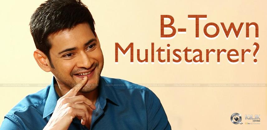 Mahesh-In-A-Multistarrer-With-Ranveer-Singh