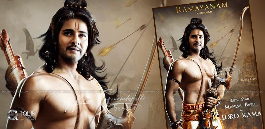 Viral Pic: Mahesh Babu As Lord Sri Ram