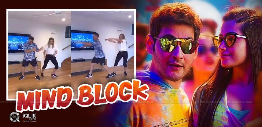 warner-tik-tok-mahesh-mind-block-song