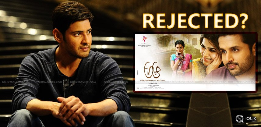speculations-over-mahesh-rejects-a-aa-film