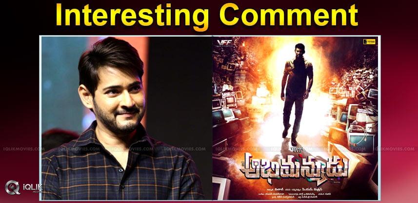 Mahesh's Interesting Comment on Tamil Dubbing Film