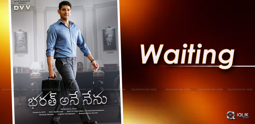maheshbabu-bharatanenenu-movie-details