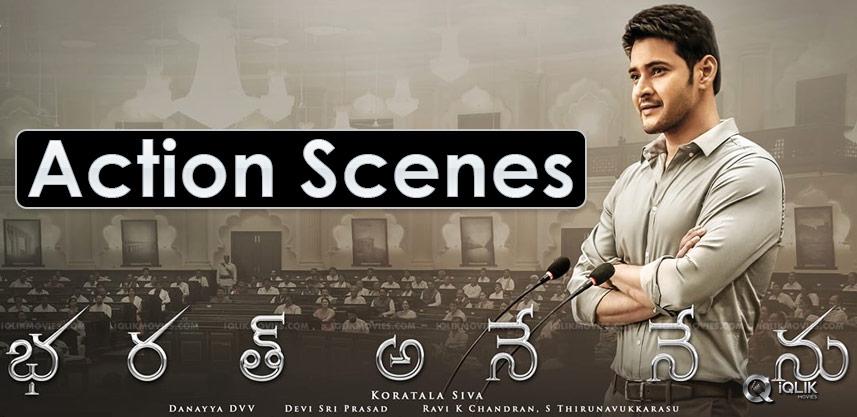 mahesh-babu-single-take-action-scenes