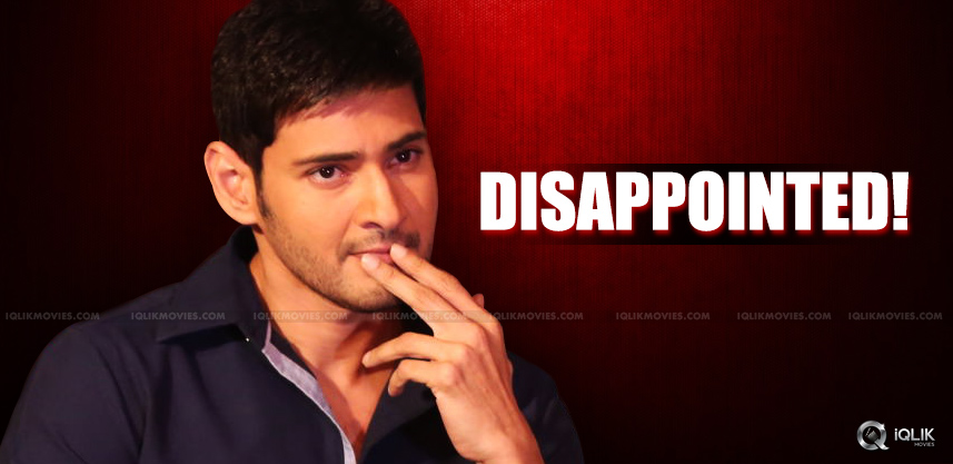 mahesh-upset-with-brahmotsavam-audio-event