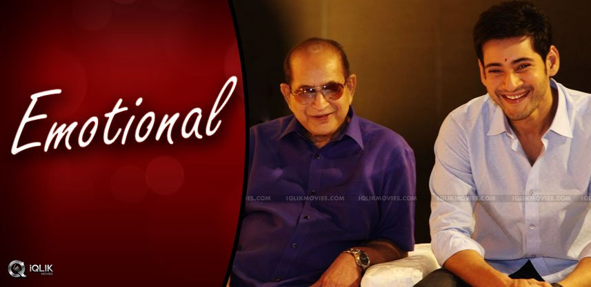 mahesh-birthday-wishes-to-his-father-krishna