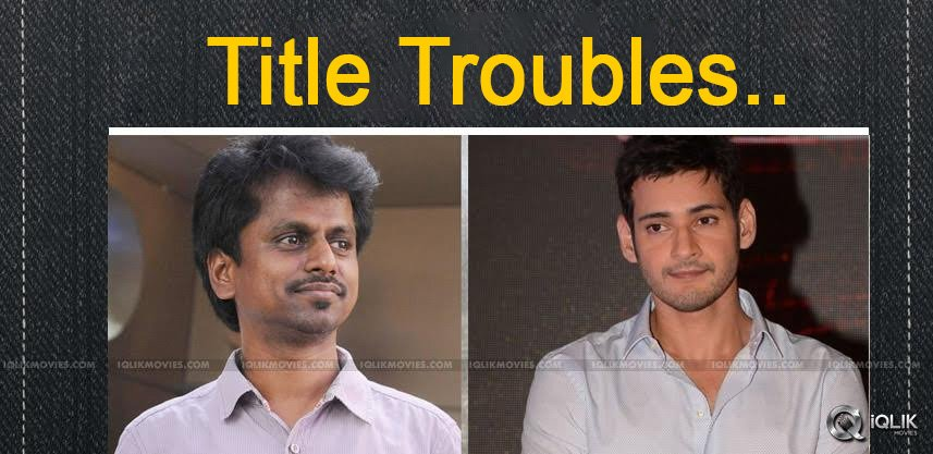 speculations-on-maheshbabu-murugadoss-movie-title
