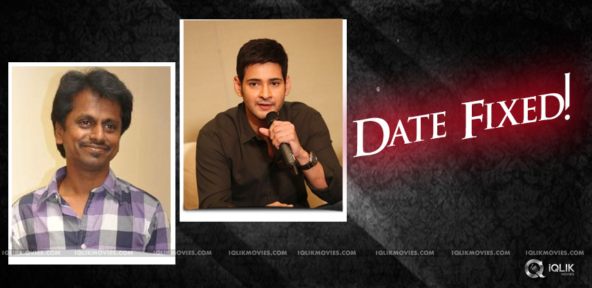 mahesh-murugadoss-film-release-on-june23