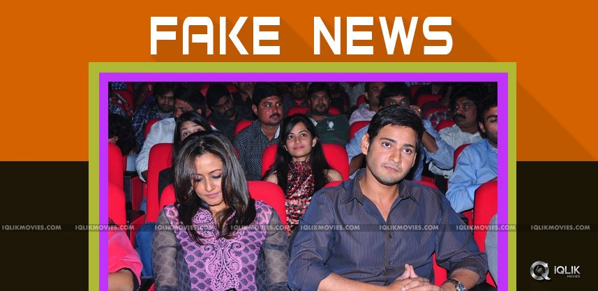 wrong-news-on-mahesh-babu-namrata-details
