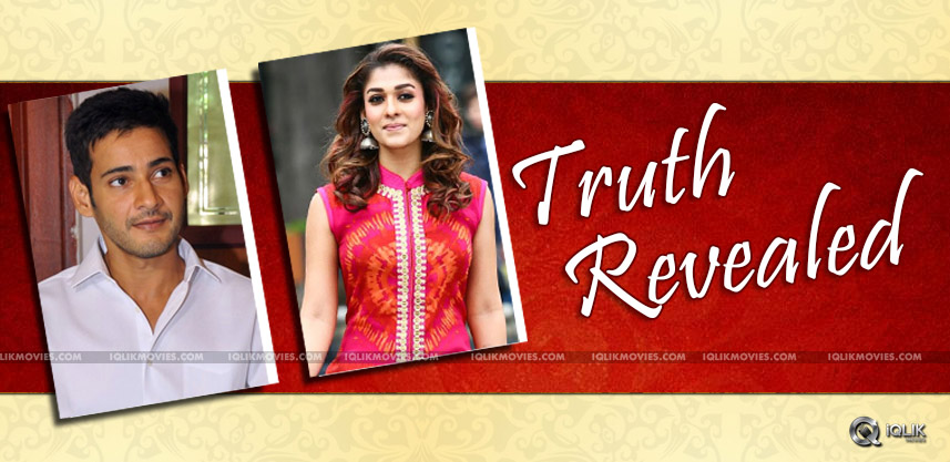 speculations-on-nayanthara-in-mahesh-film