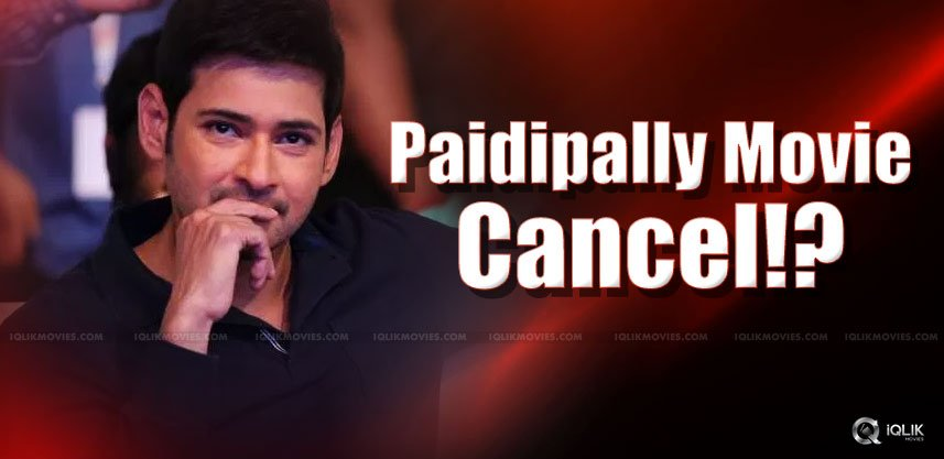 mahesh-babu-vamsipaidipally-movie-details-