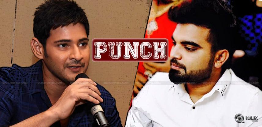 mahesh-babu-punch-to-anchor-pradeep