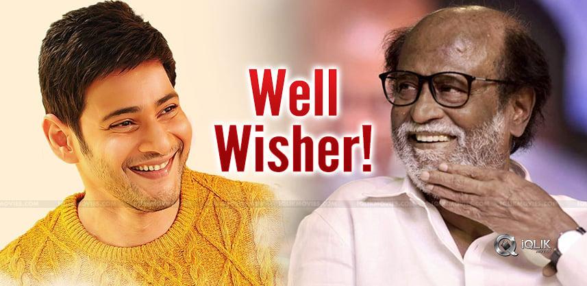 Super Star Mahesh Babu Wishes Super Star Rajinikanth!
