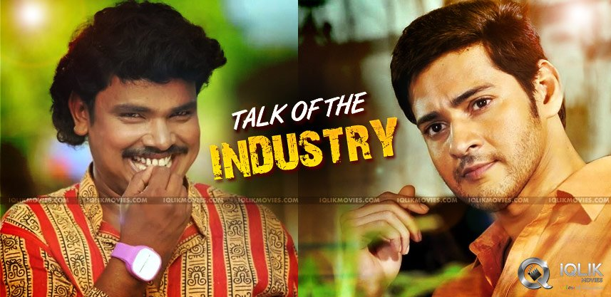 mahesh-babu-sampoornesh-talk-in-tollywood