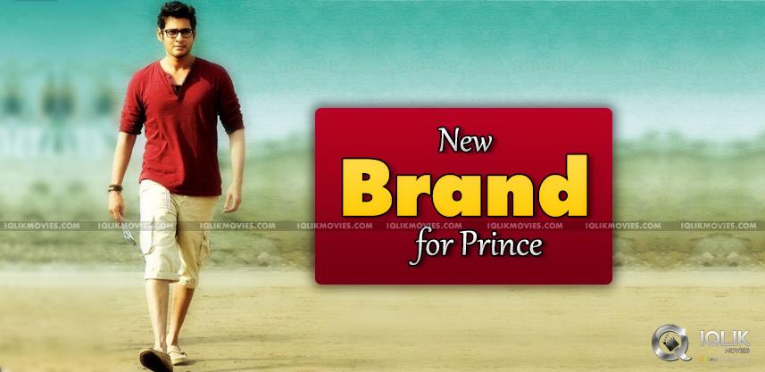 mahesh-babu-to-endorse-paragon-footwear-brand