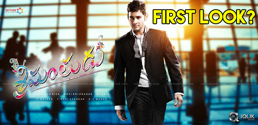 mahesh-babu-sreemanthudu-movie-first-look-out