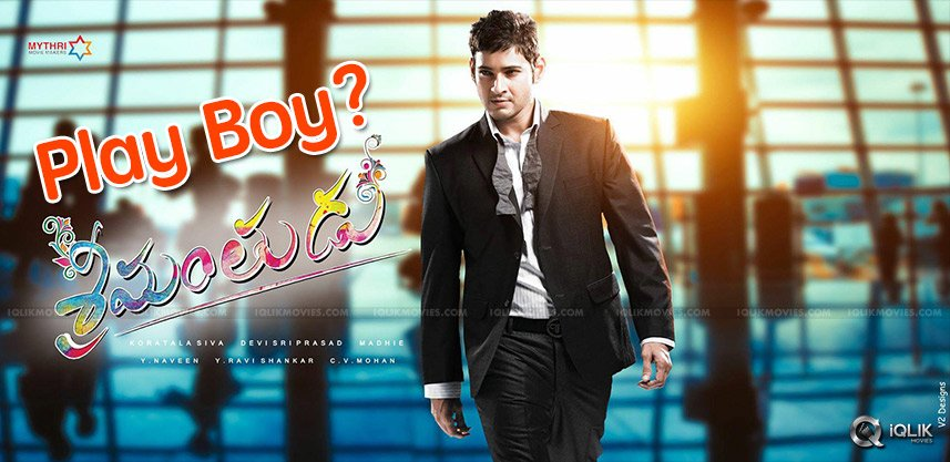 mahesh-babu-is-playboy-in-sreemanthudu-movie