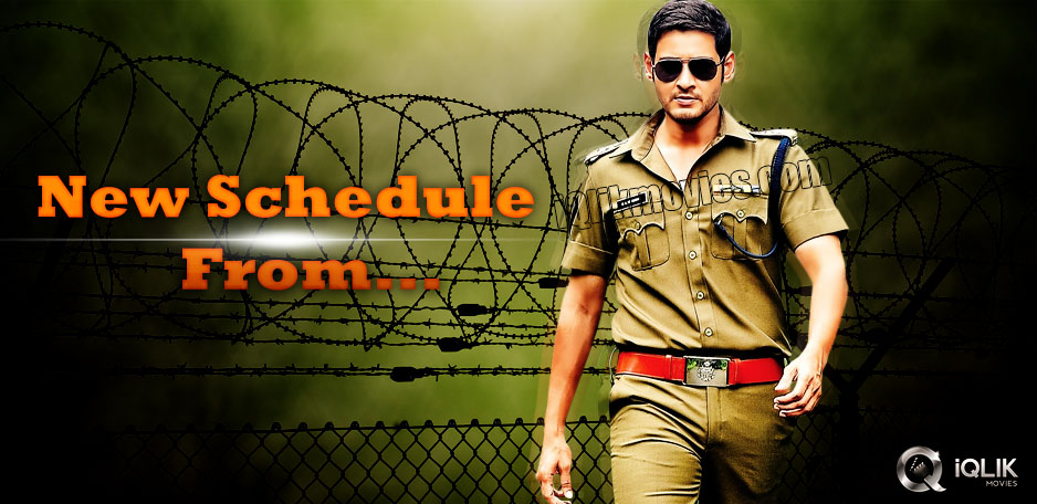 Mahesh-Babu-Starrer-Aagadu-Shooting-Commences-in-H