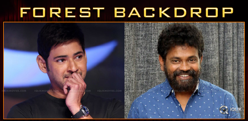 forest-background-for-mahesh-and-sukumar