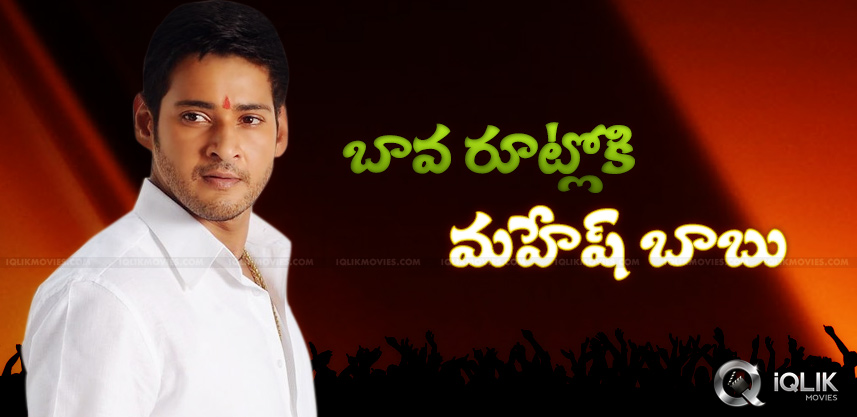 super-star-mahesh-babu-film-on-jaydev-galla-story