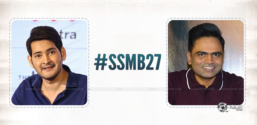SSMB27-A-Gangster-Flick