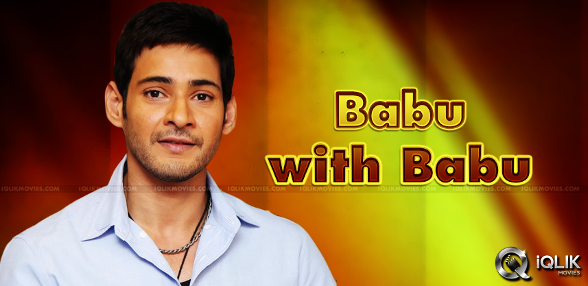 jagapati-in-mahesh-babu-and-koratala-shiva-film