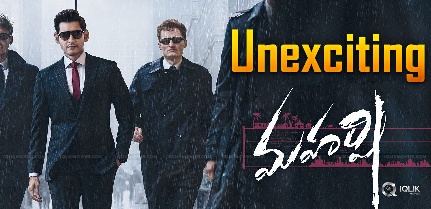 maharshi-movie-second-look-unexciting