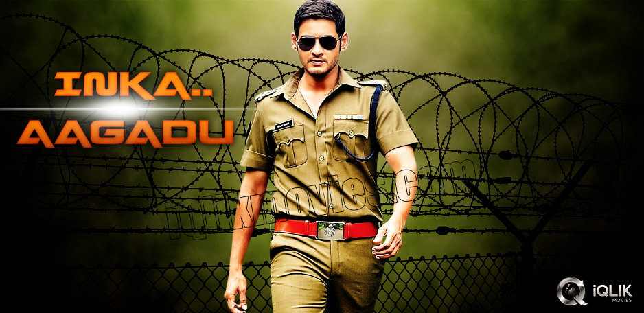 Mahesh-Babu-begins-shooting-for-039-Aagadu039-