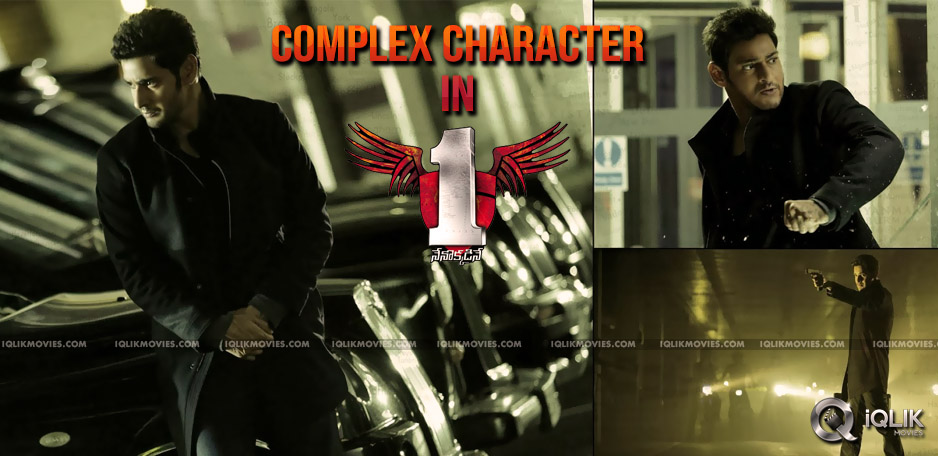 Mahesh-Babu-doing-a-complex-role-in-1-Nenokkadine