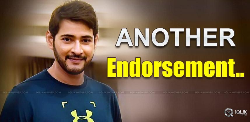 mahesh-babu-close-up-ad-endorsements-details-
