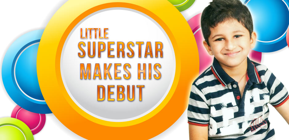 Mahesh-Babus-son-Gautham-made-his-debut-today