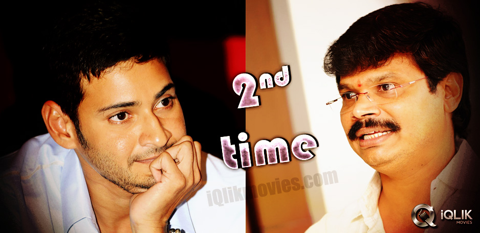 Mahesh-Boyapati-film-on-the-cards